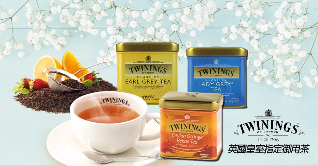 英式下午茶 唐寧 TWININGS